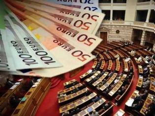 Φωτογραφία για Απίστευτη πρόκληση: Ποιοι βουλευτές παίρνουν αναδρομικά 15 εκατ ευρώ. Ακόμα και ο…