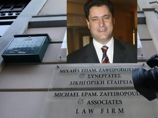 Φωτογραφία για Ζαφειρόπουλος: Ποιο γνωστό σκάνδαλο «πλήρωσε» - Στο ψυχιατρείο των φυλακών ο εγκέφαλος;