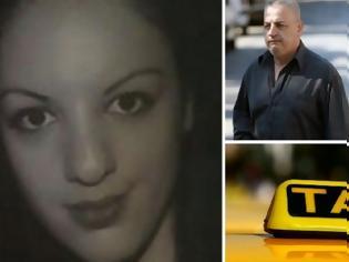 Φωτογραφία για Δολοφονία Πατήσια: Ποιος σκότωσε τη Δώρα Ζέμπερη; Ο πατέρας, το DNA και ο… άγνωστος Χ