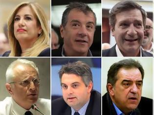 Φωτογραφία για Που θα στηθούν κάλπες για τις εκλογές της Κεντροαριστεράς στους δήμους Ακτίου Βόνιτσας και Ξηρομέρου