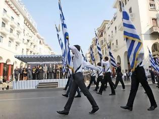 Φωτογραφία για ΣτΕ: Η πρώτη προσφυγή κατά της επιλογής των σημαιοφόρων μαθητών με κλήρωση