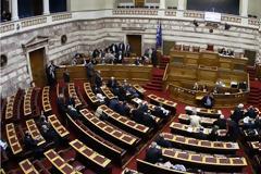 Την απαγόρευση χορήγησης άδειας σε τρομοκράτες ζητά η ΝΔ