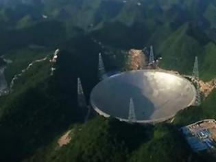Φωτογραφία για Η Κίνα αναζητεί εξωγήινους με το μεγαλύτερο ραδιοτηλεσκόπιο του κόσμου [video]
