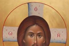 Ευχή δι' απαλλαγήν από της κενοδοξίας (Αγίου Νήφωνος)