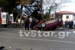 Αυτοκίνητο «τούμπαρε» στα Καμένα Βούρλα - Στο νοσοκομείο ο οδηγός