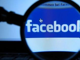 Φωτογραφία για Να πώς βρίσκει το Facebook τους ανθρώπους που μπορεί να ξέρουμε