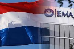 Στο 'Άμστερνταμ η νέα έδρα του ΕΜΑ – Μέχρι τις 30 Μαρτίου 2019 πρέπει να έχει γίνει η μεταστέγαση