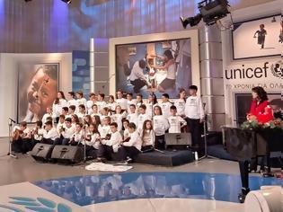 Φωτογραφία για Μια αγκαλιά για τα παιδιά ο Τηλεμαραθώνιος Αγάπης της UNICEF