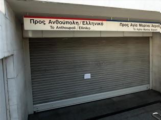 Φωτογραφία για Μετρό: Κλείνουν την Τετάρτη «Σύνταγμα» (12.00) και «Πανεπιστήμιο» (16.00) λόγω κινητοποιήσεων