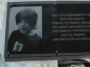 Φωτογραφία για Οικογένεια Γρηγορόπουλου: «Η ψυχή του Αλέξανδρου ζητά δικαίωση! Το χέρι του Κορκονέα όπλισε και η προηγούμενη ατιμωρησία»
