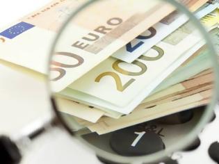 Φωτογραφία για Δείτε το ΦΕΚ με τα δικαιολογητικά για το ΕΦΑΠΑΞ από το ΤΕΑΠΑΣΑ - Ποιοι θα το λάβουν πρώτοι
