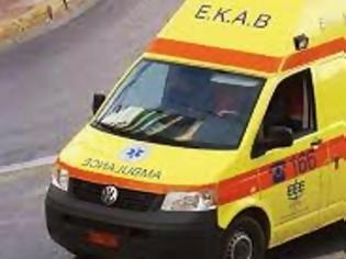 Φωτογραφία για Kρήτη: Εξαγριωμένος μαθητής έστειλε στο νοσοκομείο καθηγητή του
