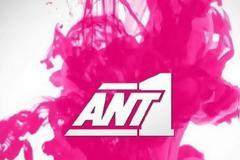 Έκτακτη ανακοίνωση από τον Ant1! Τι συνέβη;
