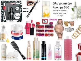Φωτογραφία για AVON: 30 Προϊόντα – Πολυτελείας Αξίας 350€ τώρα μόνο 56€