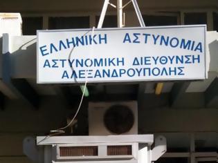 Φωτογραφία για Χωρίς πετρέλαιο οι υπηρεσίες της Αλεξανδρούπολης