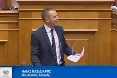 Ηλίας Κασιδιάρης: «Αλβανοί και ρομά πήραν το κοινωνικό μέρισμα - Ρατσισμός κατά Ελλήνων!» [Βίντεο]