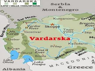 Φωτογραφία για Η αυτοκτονική πρόταση ΣΥΡΙΖΑ για την ονομασία των Σκοπίων