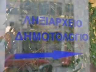 Φωτογραφία για Μητρώο Πολιτών: Ανακοινώθηκε ημέρα έναρξης -«Διακοπή» σε Δημοτολόγια & Ληξιαρχεία