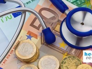 Φωτογραφία για Πόσα πληρώνουν οι Έλληνες από την τσέπη τους για την Υγεία! Τι έδειξε έρευνα