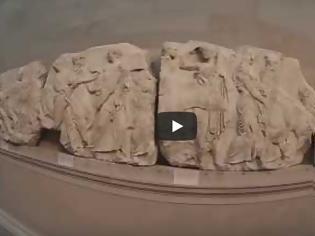 Φωτογραφία για Tα «κλεμμένα» Μάρμαρα στο βρετανικό μουσείο σ' ένα απίθανο[video]
