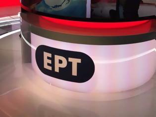 Φωτογραφία για Προτάθηκε για τη θέση του προέδρου της ΕΡΤ...