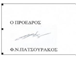 Φωτογραφία για Ανακοίνωση ΠΟΣΚΕ