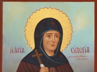 Φωτογραφία για Οσία Ευλογία, η ανδρεία μητέρα του οσίου Θεοδοσίου, του Κοινοβιάρχου
