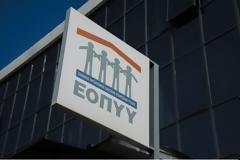 ΕΟΠΥΥ: Δεν καλύπτει την εξέταση Oncotype DX για τον καρκίνο μαστού