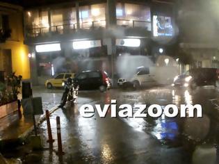 Φωτογραφία για Κακοκαιρία: «Άνοιξαν» οι ουρανοί στη Χαλκίδα! (ΒΙΝΤΕΟ)