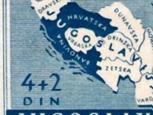 Φωτογραφία για Το «Μακεδονικό Ζήτημα» από τα τέλη του Α' Παγκοσμίου Πολέμου ως το 1939