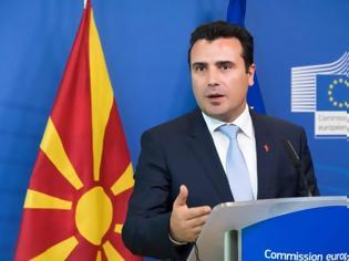 Φωτογραφία για Δημοσκόπηση-Όνομα πΓΔΜ: «Οχι» στον όρο «Μακεδονία» λένε δύο στους τρεις