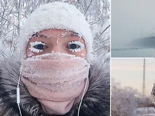 Φωτογραφία για Στο ψυχρότερο χωριό της Γης τα θερμόμετρα σπάνε τους -62°C και οι βλεφαρίδες παγώνουν