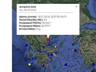 Φωτογραφία για Σεισμός 3,9 Ρίχτερ στον Βόλο