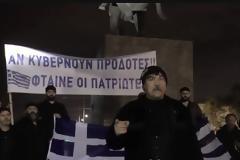 Περήφανοι Κρητικοί διαδηλώνουν για τη Μακεδονία στον Λευκό Πύργο. [Βίντεο]