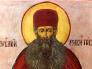 Φωτογραφία για 10128 - Άγιος Μάξιμος ο Γραικός, η φωτεινή μορφή του 16ου αιώνα