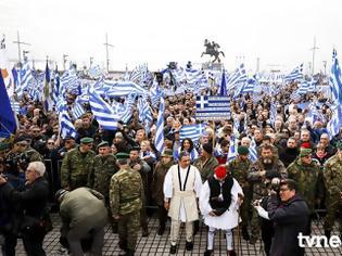 Φωτογραφία για LIVE ΤΩΡΑ από την Θεσσαλονίκη το συλλαλητήριο για την #Μακεδονία