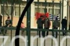 Σάλος με την ανάρτηση της αλβανικής σημαίας σε σχολείο (ΦΩΤΟ)