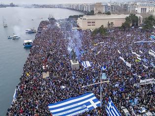 Φωτογραφία για Σκοπιανό: Στη σκιά του μεγαλειώδους συλλαλητηρίου οι επαφές Τσίπρα στο Νταβός
