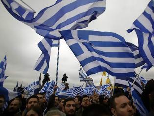 Φωτογραφία για Στο Σύνταγμα το συλλαλητήριο για το Μακεδονικό αποφάσισαν τελικά οι διοργανωτές
