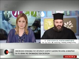 Φωτογραφία για Ο π. Ελευθέριος Χαραλαμπίδης εξηγεί γιατί ο Σεβ. Μητροπολίτης κ. Ιωήλ δεν πήγε στο συλλαλητήριο της Θεσσαλονίκης