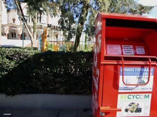 Φωτογραφία για Γλυφάδα: 52 κόκκινοι κάδοι ανακύκλωσης ρούχων - παπουτσιών