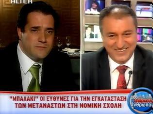Φωτογραφία για Ο αξέχαστος καυγάς Γεωργιάδη - Τάρτη: «Δηλώνετε Μακεδόνας κάτι που μου προκαλεί φρίκη...» - «Βλέπετε τι σημαίνει φασίστας...» (ΒΙΝΤΕΟ)