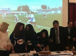 Φωτογραφία για Την πίτα της έκοψε η γυναικεία ποδοσφαιρική ομάδα ΑΘΗΝΑ (ΦΩΤΟ)