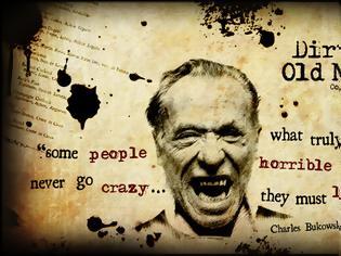 Φωτογραφία για Πώς είναι η κατάσταση - Απο τα τελευταία ποιήματα του Τσαρλς Μπουκόφσκι (Henry Charles Bukowski)