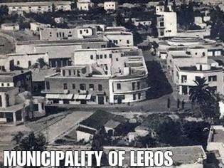 Φωτογραφία για Το Λακκί της Λέρου ανακάλυψε το BBC – «Η παράξενη ομορφιά της πιο περίεργης πόλης της Ελλάδας» [video]