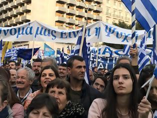 Φωτογραφία για Γιατί είναι το όνομά μας η Μακεδονία! Όχι στο αλτσχάιμερ και στη λοβοτομή της μνήμης.