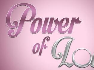 Φωτογραφία για To Power Of Love έρχεται στον ΣΚΑΪ - Δείτε την πολυτελή βίλα!