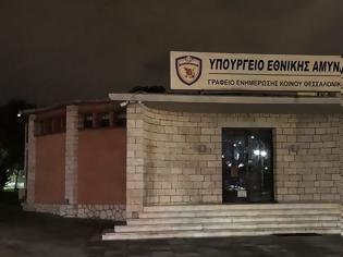 Φωτογραφία για Θεσσαλονίκη: Εμπρηστική επίθεση στο Γραφείο Ενημέρωσης Κοινού του ΥΠΕΘΑ