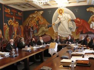 Φωτογραφία για Αποφάσεις 1ης συνεδρίας Ιεράς Συνόδου της Εκκλησίας της Κύπρου