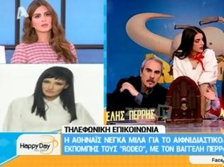 Φωτογραφία για Αθηναΐς Νέγκα: Ήμουν σοκαρισμένη, δεν με ενημέρωσε κανείς από τον ΣΚΑΪ [video]